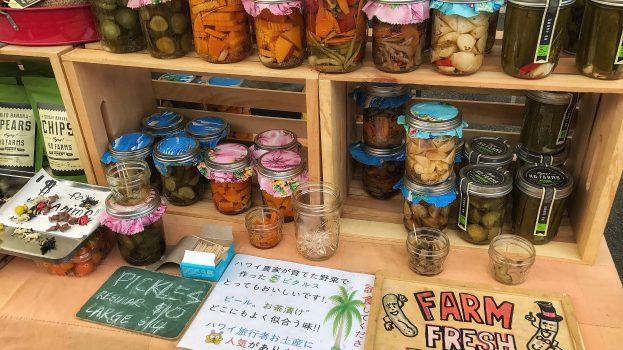 Farm Fresh Pickle